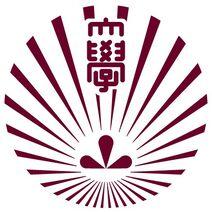 Kyushu uni logo