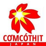 Com co thit Japan