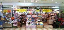 Shop 98円 - Beppu