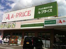 A Price - Beppu