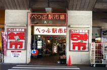 Chợ gầm cầu - Beppu