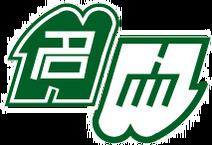 Nagoya uni logo