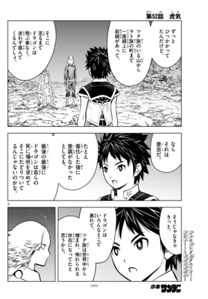 Chapter 052