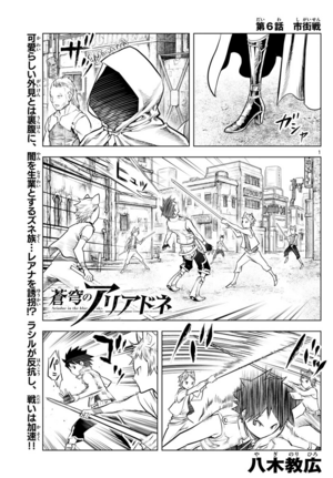 Chapter 006
