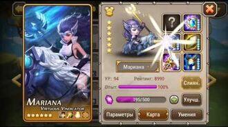 Soul Hunters. Обзор героини Мариана