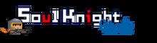 Soul Knight Wiki Logo