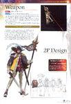 Soul Calibur New Legends Of Project Soul 073