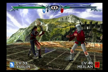 Meilan fight