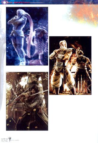 File:Soul Calibur New Legends Of Project Soul 152.JPG