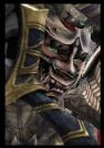 Ouroboros (cursed thumbnail)