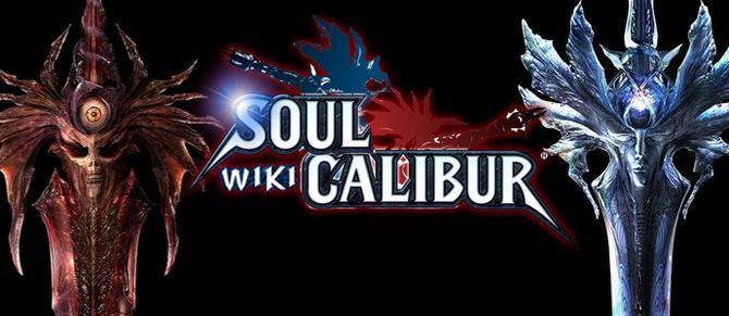 Soulcalibur Wiki Header