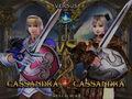 Cassandra SCIII vs screen