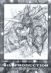 Soul Calibur New Legends Of Project Soul 163