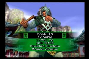 Yakumo profile