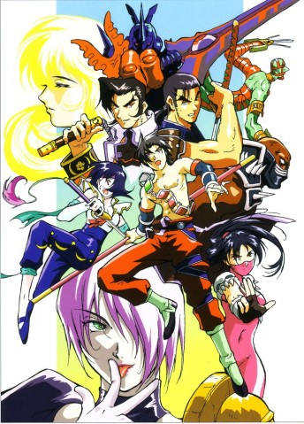 File:344px-Soulcalibur poster.jpg
