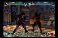 Ryouga fight 1-0