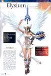 Soul Calibur New Legends Of Project Soul 106