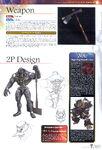 Soul Calibur New Legends Of Project Soul 089