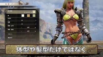 Soul Calibur VI - GAME MODES Introduction Trailer! (60ᶠᵖˢ 1080ᵖ)