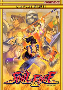 Soul Edge arcade flyer