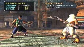 SoulCalibur III PS2 Hwang's Command List (Part 2 of 2) Request from Kanjilearner