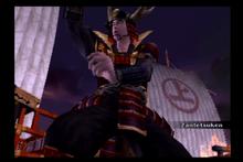 Samurai profile 2