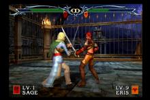 Eris fight