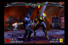 Areon fight