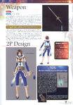 Soul Calibur New Legends Of Project Soul 041