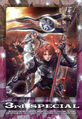 Soul Calibur New Legends Of Project Soul 149