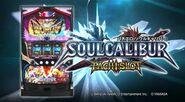 SoulCalibur Pachislot 1