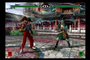 Yakumo fight