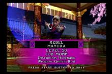 Mayura profile