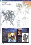 Soul Calibur New Legends Of Project Soul 050