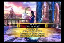 Heal-Do 1 profile
