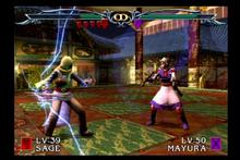 Mayura fight