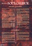 Soul Calibur New Legends Of Project Soul 008