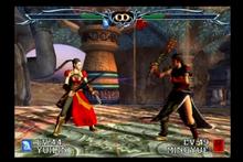 Mingyue fight