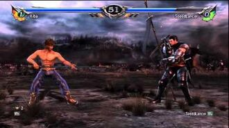 Not2NerdyEnt SoulCalibur. V. Quick Battle part 1