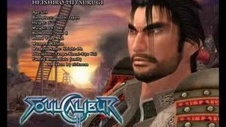 Hubris (mitsurugi stage theme song - soul calibur 2 ost)