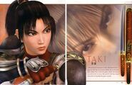 The Art Of SoulCalibur II - 07