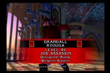 Ryouga profile