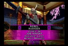 Rudiger profile