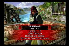 Ailian profile