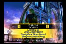 Gorus profile