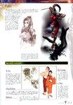 Soul Calibur New Legends Of Project Soul 111
