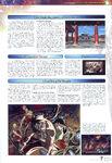 Soul Calibur New Legends Of Project Soul 125