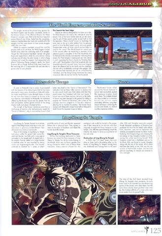 File:Soul Calibur New Legends Of Project Soul 125.JPG