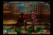 Tomoe fight 2