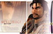 The Art Of SoulCalibur II - 03